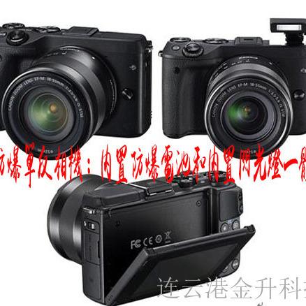 原装现货 矿用本安型防爆相机ZHS2470