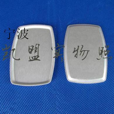 浙江凯盟光亮型铝材铜材光亮清洗剂