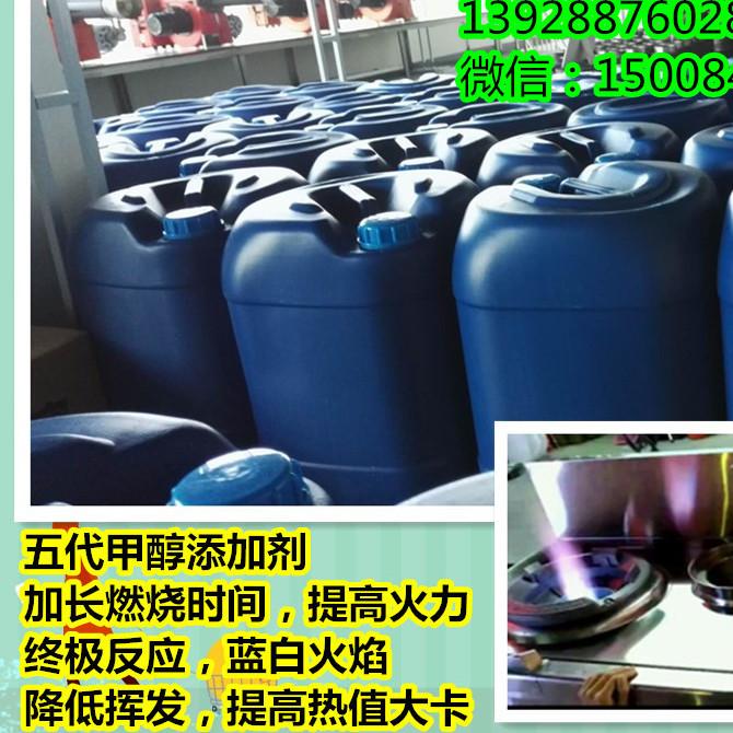 化工一元醇环保油专用助剂 陕西省生物油催化剂物美价廉
