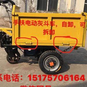 电动灰斗车800w多功能可拆卸及配件价格低