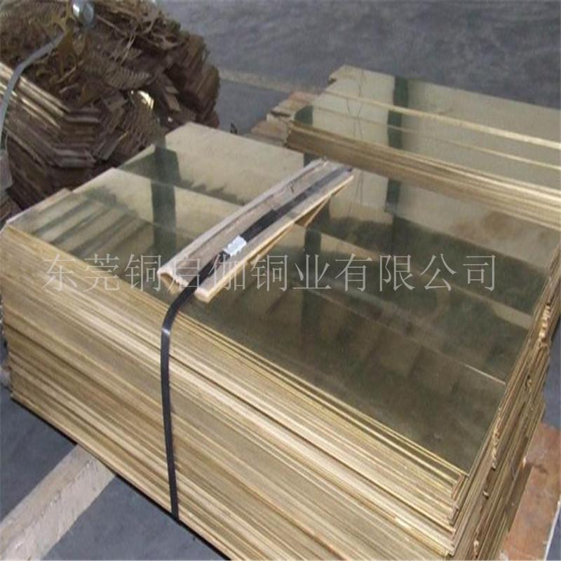 珠海锡青铜板经销商 珠海锡磷青铜板销售