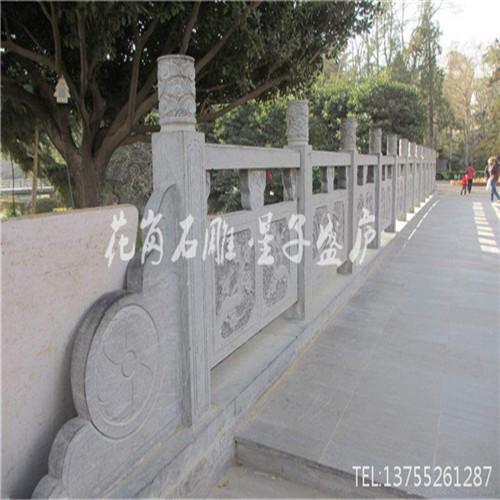 石栏杆 花岗岩雕刻石栏杆
