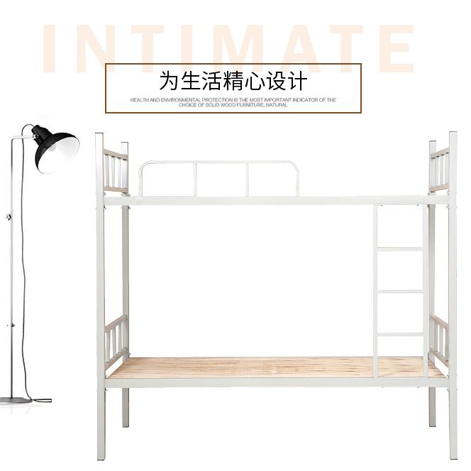铁床双层钢制学生员工上下铺宿舍床公寓钢管铁架床单人上下铁床
