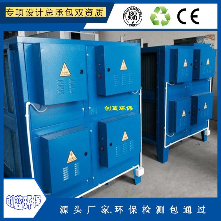 瑞安橡胶厂除臭除味设备 uv光氧光触媒净化器