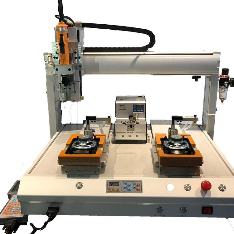 5331單頭雙工位吹氣式自動鎖螺絲機 高效節能 省時省力 操作簡便 經久耐用 工匠精神鑄造