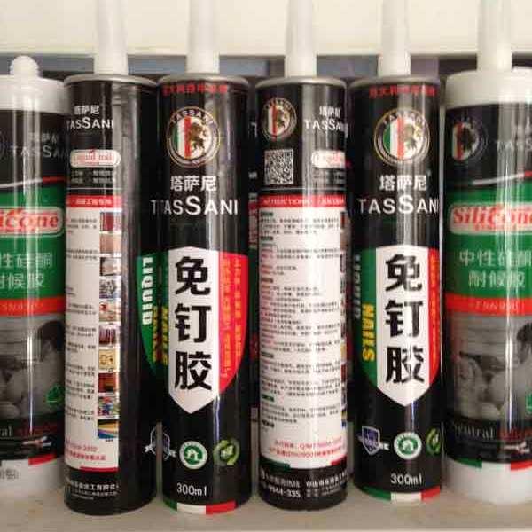 塔萨尼免钉胶品牌300ml液体钉厂家
