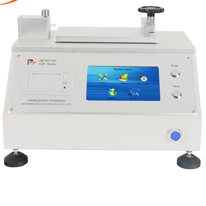 杭州纸邦ZB-MCY05触摸屏款摩擦系数测定仪