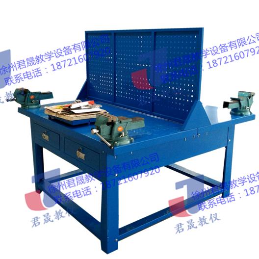 供应君晟JS-QG2型双面钳工实训台(四工位) 四工位钳工桌 钳工桌 钳工台 绘图桌