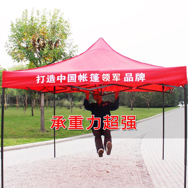 厂家直销帐篷户外广告四脚折叠帐篷定制批发路边摊遮阳伞棚