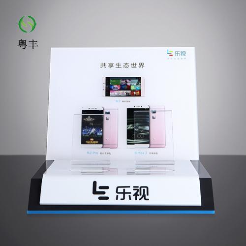 东莞市有机玻璃加工厂家 亚克力乐视手机展台 多规格手机展示架