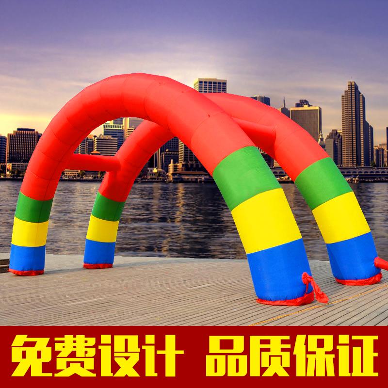 厂家直供充气拱门广告充气双拱门开业庆典充气模型