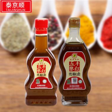 供应 五丰黎红花椒油400mL瓶装 鲜椒制取调味油 餐饮用调味油