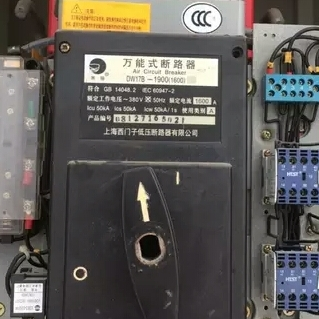 上海人民万能式断路器DW17ME 2000-3200A 电动固定式 框架断路器