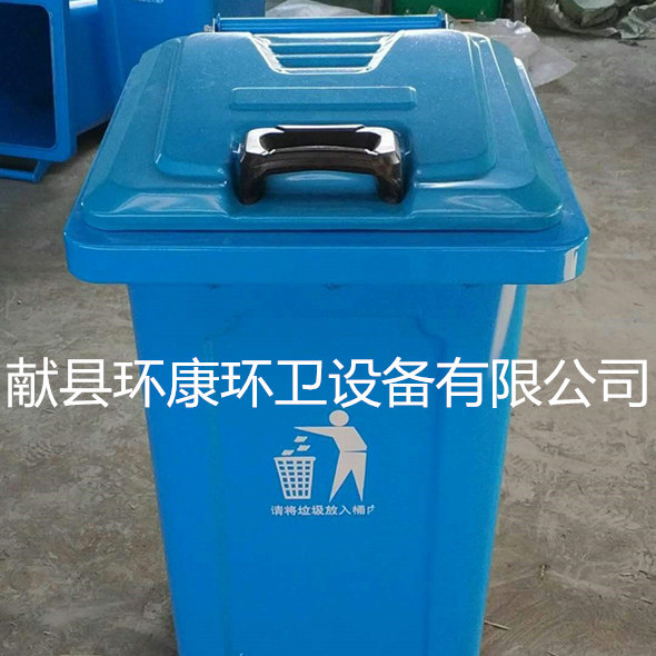 垃圾桶厂家视频