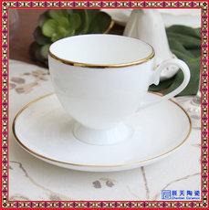 景德镇陶瓷咖啡具 下午茶杯具结婚礼物礼盒装 骨瓷英式下午茶红茶具套装陶瓷