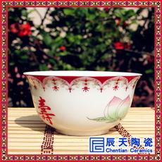 陶瓷碗中式百寿碗 景德镇青花瓷餐具釉下彩微波炉适用 定制面碗贺寿寿碗图案