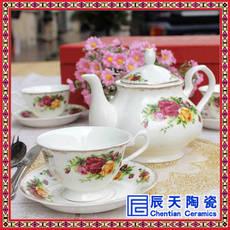 骨瓷咖啡具套装 欧式陶瓷家用带托盘茶壶套装英式咖啡具高档