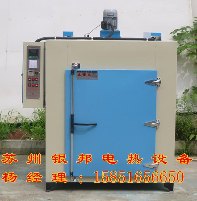 精密實驗室專用小型干燥箱 電熱鼓風玻璃器皿干燥箱 200度熱風循環小型烘干箱