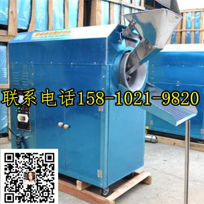燃气炒榛子的机器|立式糖炒板栗机设备|全自动炒松子机器|北京五香瓜子炒货机