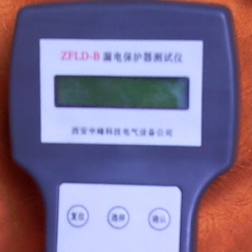 中峰手持式漏电保护器测试仪