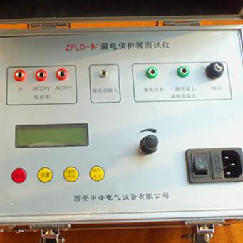 中峰ZFLD-IV剩余电流测试仪