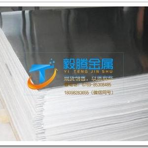 防滑铝板 1100毅腾合金铝板价格 铝合金板料批发