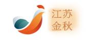 江苏金秋丝绸有限公司