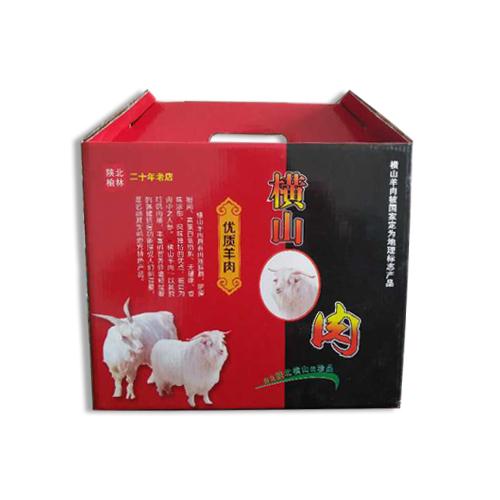 特色产品包装礼盒,厂家直发,私人定制,价格优惠,大厂家值得信懒
