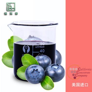 供应 美国进口 野生蓝莓浓缩汁野生蓝莓浓缩果汁蓝莓原浆原汁