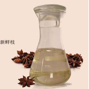 八角茴香油  金八桂品牌   中國八角之鄉那坡縣 農戶自家種植原生態 批發