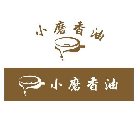 城固县世杰商贸有限责任公司