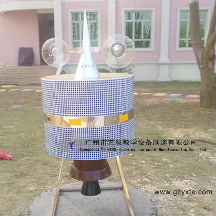 藝星教學廠家直銷 風云二號氣象衛星 航天航空模型 科技館展示模型