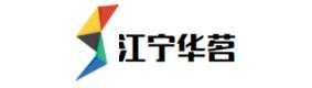 南京市江宁华茗商贸公司