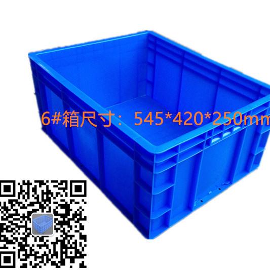 广东塑料胶筐胶箱厂家