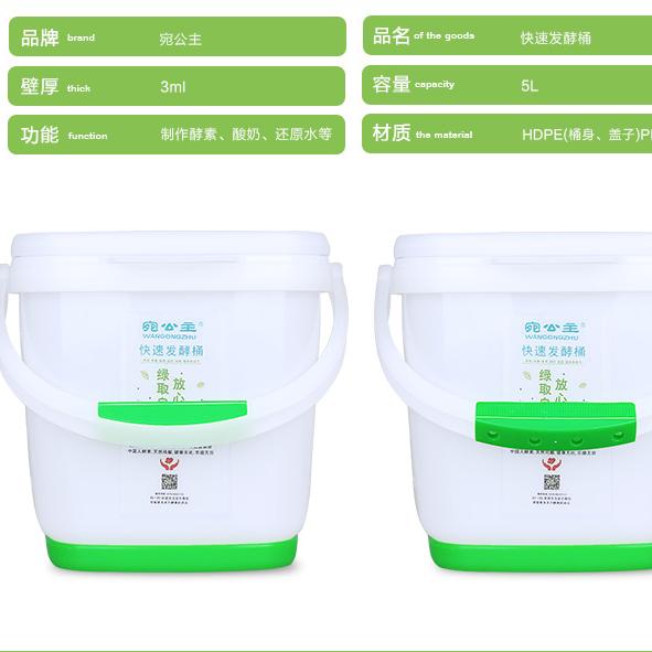 耐高温玻璃酵素桶酿酒器皿性能好  给家人安全体验