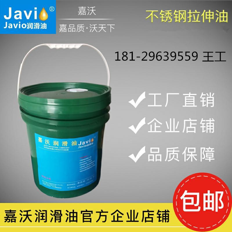 減少噪音80%降低廢品率60%壓力鍋內膽拉伸油