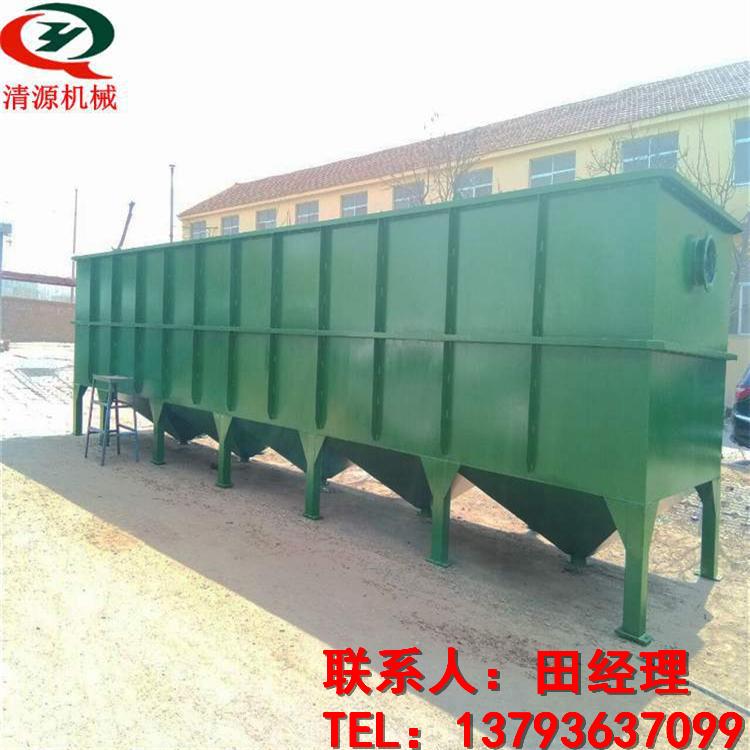 清源制造生产 斜管沉淀器 工业小型斜管沉淀器 价格实惠