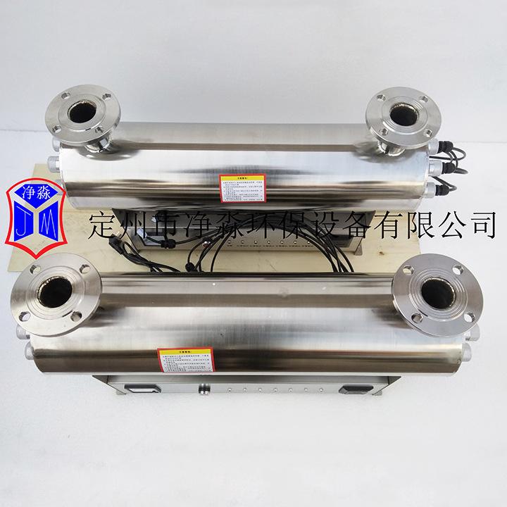 定州净淼紫外线杀菌器消毒器JM-UVC-450W厂家直销