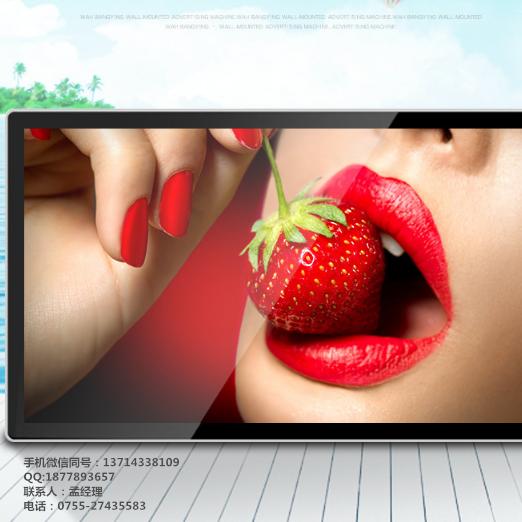 深圳鑫飞广告机厂家   超薄横竖显示屏   液晶安卓触摸壁挂式广告机