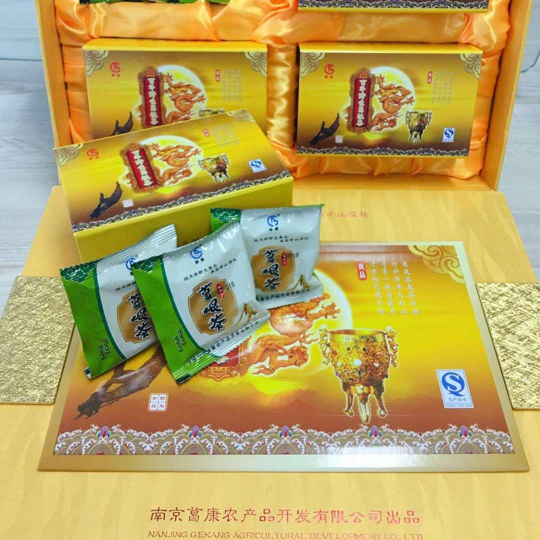 南京葛康供应商 野生葛根茶礼品盒