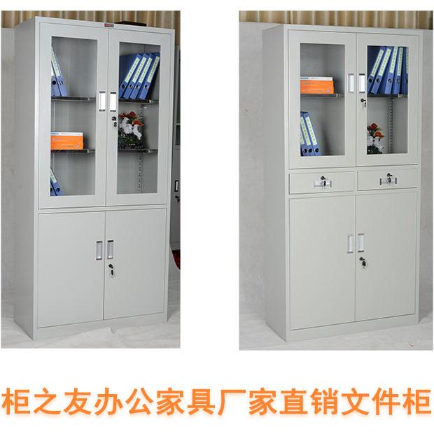 郑州柜之友大器械文件柜厂家直销 一件起批 量大从优