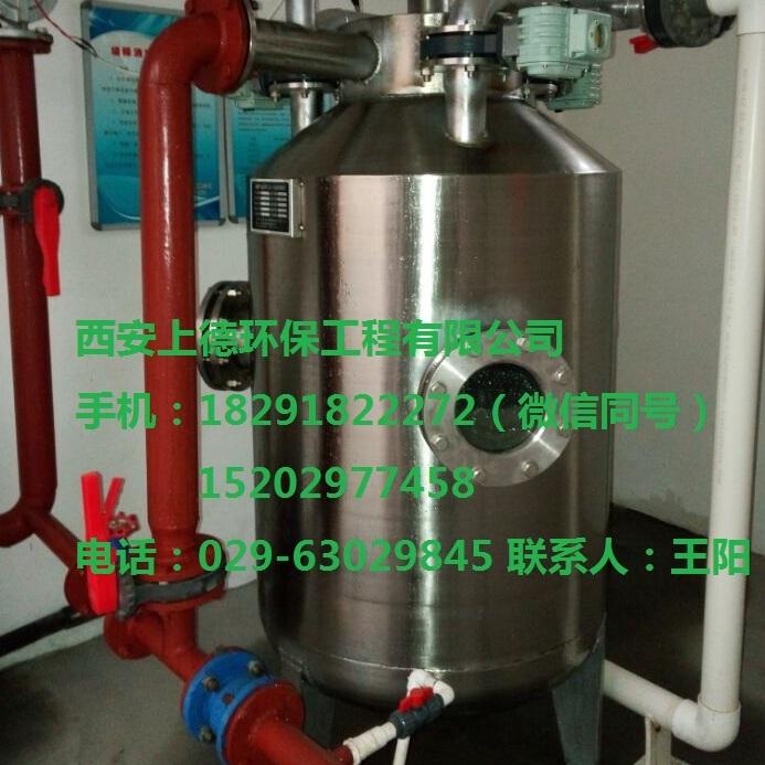 农村饮用水复合精滤机