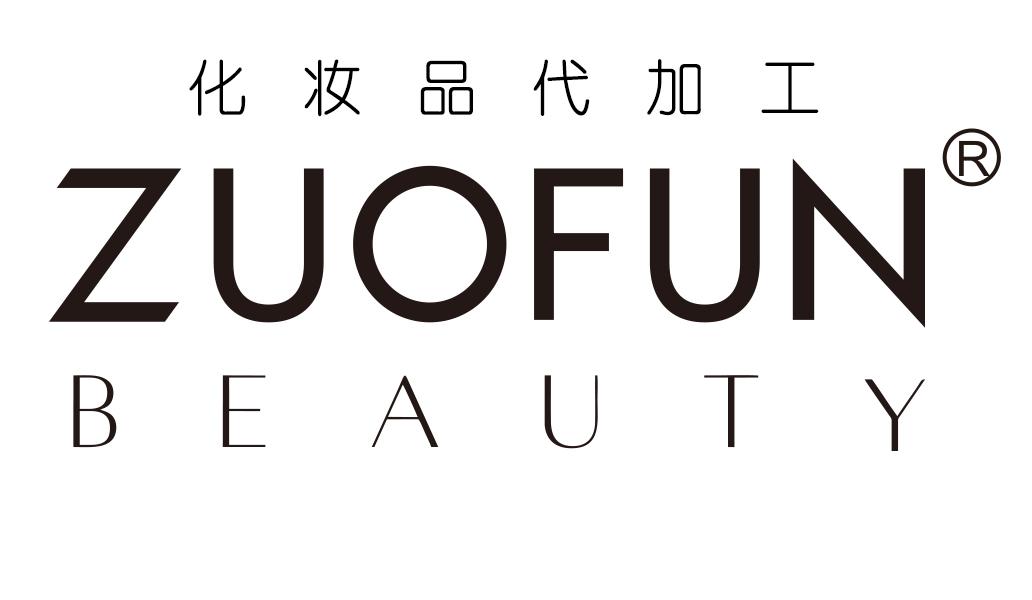 广州化妆品加工厂分享:芦荟在化妆品方面的应用