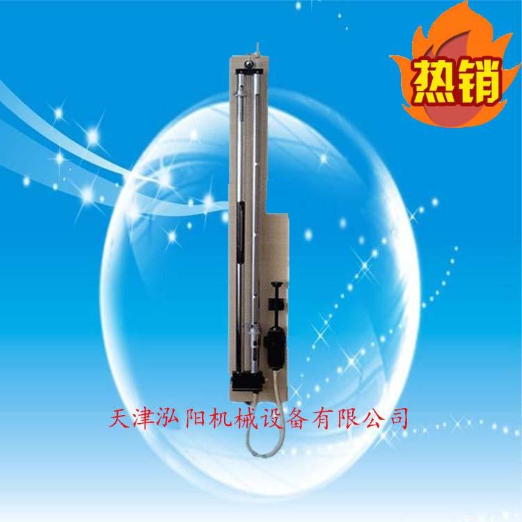 DYB-3型双管水银压力表 双管水银气压计 大量程水银气压计