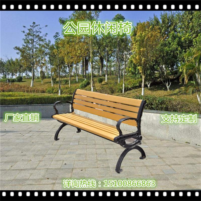 户外休闲椅公园围树椅长凳河北公园座椅厂家