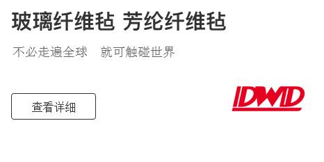 浙江得威德环保科技有限公司