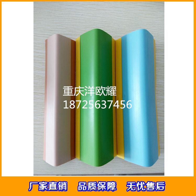 四川PVC防撞护角 防撞护墙板价格 塑料护角 pvc防撞护角条 护墙角价格 养老院护角条厂家