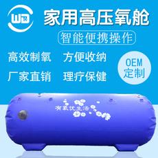 高压氧仓厂家直销   微压氧仓 家用氧仓 可贴牌定制