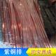 北京紫铜排供货商 T2紫铜汇流排 厂家直销