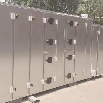 中扬联创环保复合光氧设备厂家直销